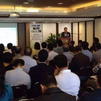 Mr. Mak addresses HK CMA audience
